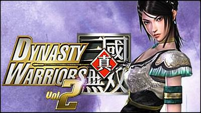 Dynasty Warriors Vol 2 cover