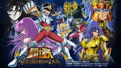 Saint Seiya Soldiers Soul cover
