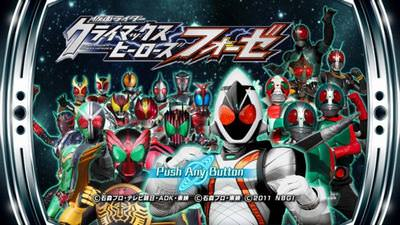 Kamen Rider: Climax Heroes Fourze