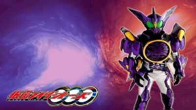 Kamen Rider: Climax Heroes OOO cover