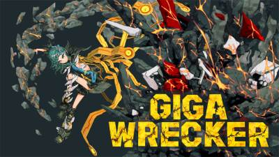 GIGA WRECKER cover
