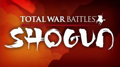 Total War: Shogun cover