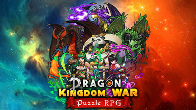 Dragon Kingdom War