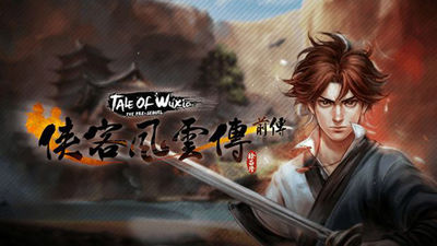 Tale of Wuxia: The Pre-Sequel cover