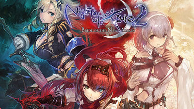 Nights of Azure 2: Bride of the New Moon cover