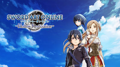Sword Art Online: Hollow Realization Deluxe Edition cover