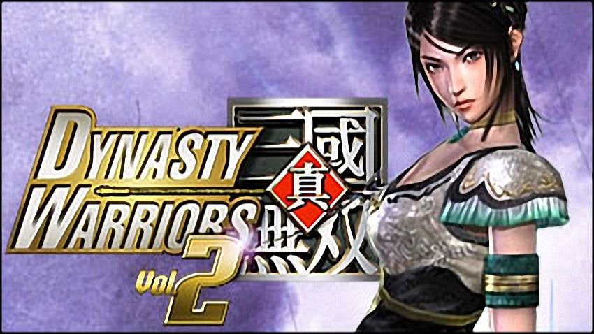Dynasty Warriors Vol 2