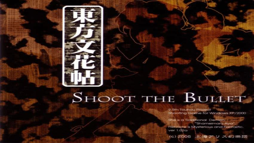 Touhou 9.5 - Shoot the Bullet