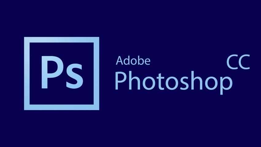 Adobe Photoshop CC 2017 cover