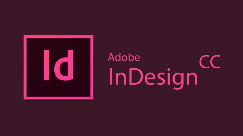 Adobe InDesign CC 2017 cover