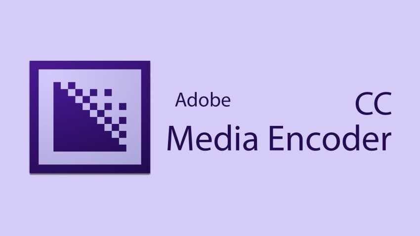 Adobe Media Encoder CC 2017 cover