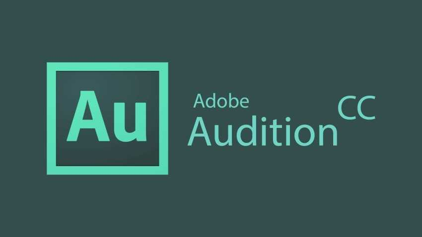 Adobe Audition CC 2017 cover